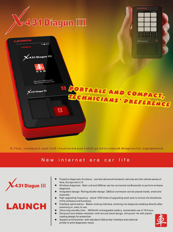 Launch-X431-Diagun-III-Update-on-Official-Website-Auto-Diagnostic-tool_3599028_D