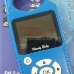 lsthh002200-jmd-handy-baby